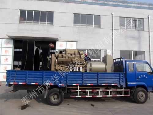 泰州市文体中心600KW康明斯机组成功出厂 发货现场 第2张