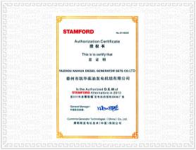 斯坦福发电机OEM证书 荣誉资质
