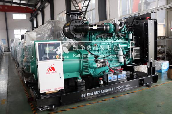 祝贺山东体育馆300KW康明斯发电机组成功出厂