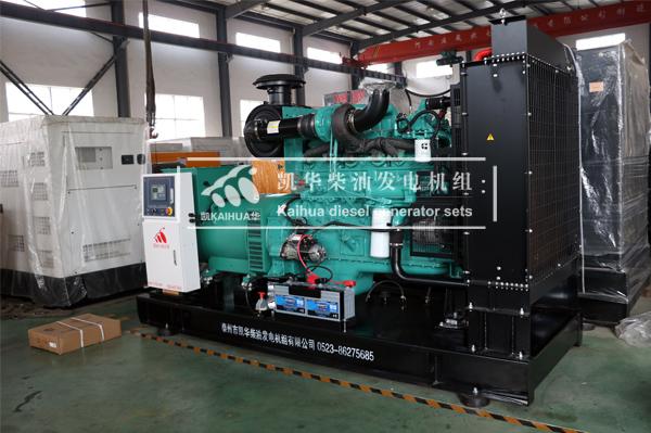 祝贺山东体育馆300KW康明斯发电机组成功出厂 发货现场 第2张