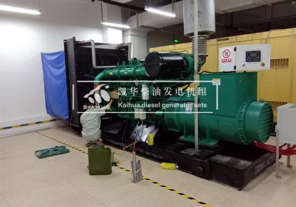 宁波外企800KW玉柴柴油发电机组 典型案例