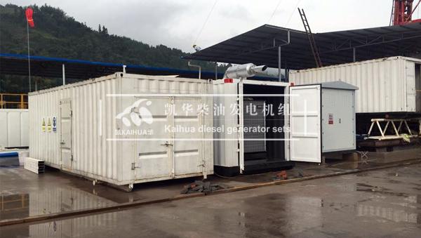 四川矿产两台500KW沃尔沃发电机组