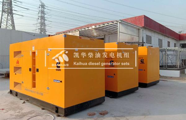 北京研究院3台静音发电机组 典型案例