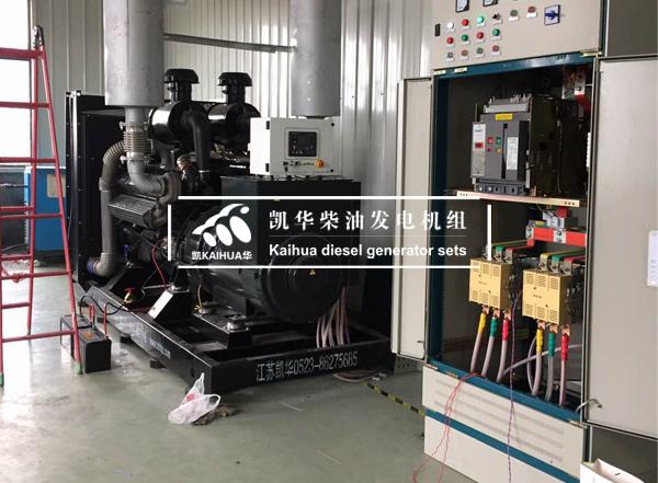 河北化工500KW上柴发电机组 典型案例
