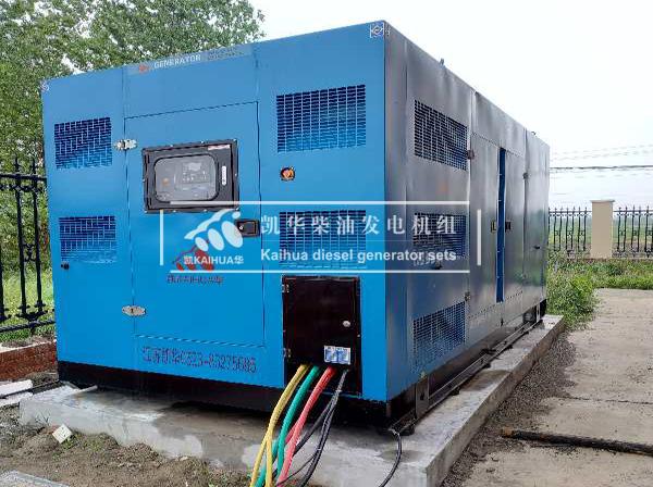 武汉房产500KW静音发电机组 典型案例
