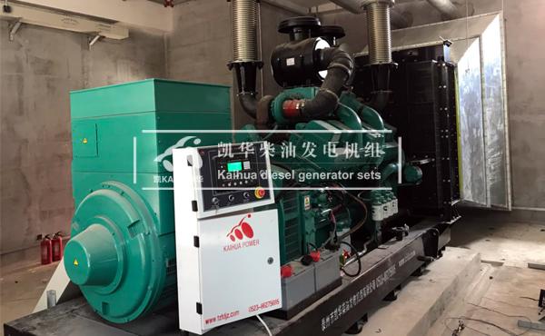 上海物流800KW康明斯发电机组 典型案例