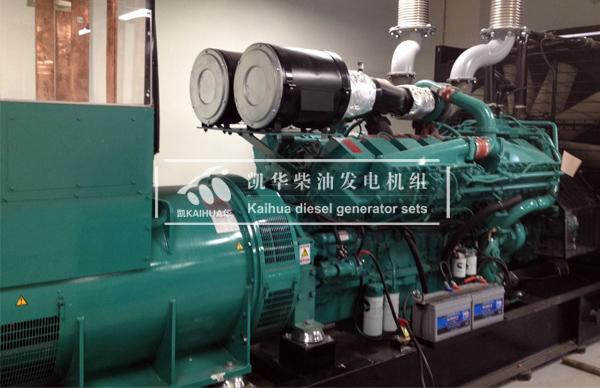 蒙古国1200KW康明斯柴油发电机组