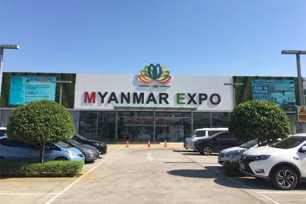 凯华成功参展2019年缅甸博览会 公司新闻 第1张