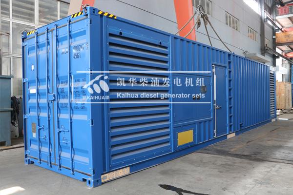 祝贺出口刚果的2000KW珀金斯发电机组成功出厂