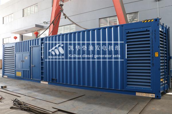 祝贺出口刚果的2000KW珀金斯发电机组成功出厂 发货现场 第2张