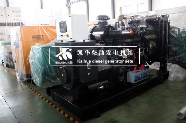 祝贺合肥能源200KW上柴发电机组今日成功出厂 发货现场 第1张