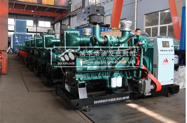 祝贺浙江船舶10台船用发电机组成功出厂