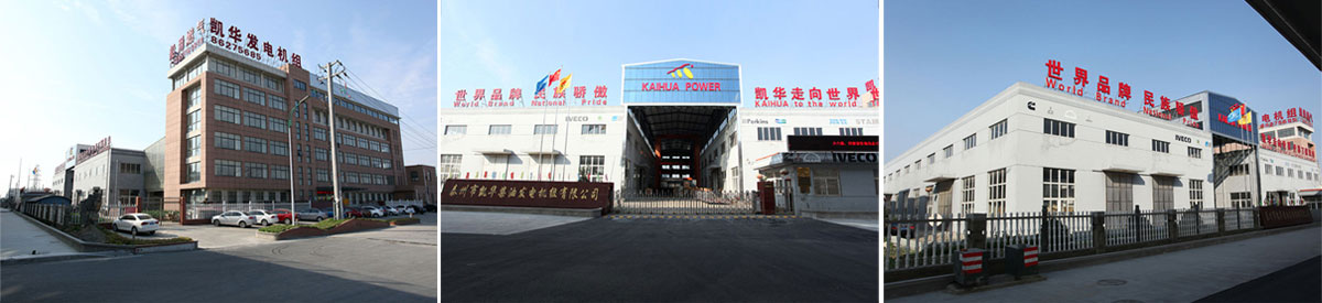 沈阳市政两台500KW防雨型发电机组成功出厂
