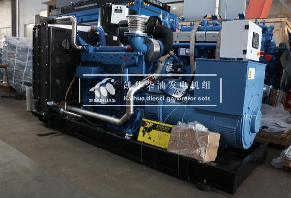 祝贺南昌建设500KW玉柴发电机组成功出厂 发货现场 第1张
