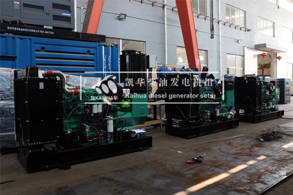 祝贺出口新加坡的三台200KW康明斯发电机组成功出厂 发货现场 第2张