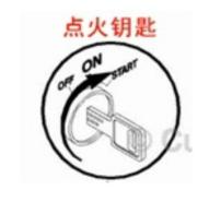 康明斯柴油发动机保养手册【1】 知识库 第1张