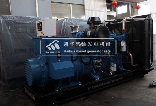 祝贺浙江医院600KW玉柴发电机组成功出厂