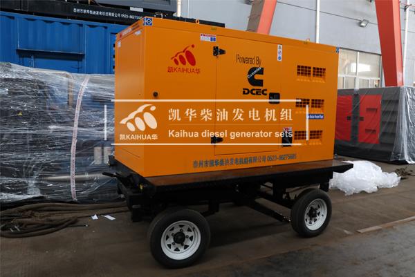 祝贺贵州电力两台移动静音发电机组成功出厂