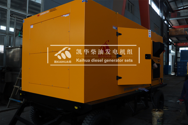 祝贺贵州电力两台移动静音发电机组成功出厂 发货现场 第2张