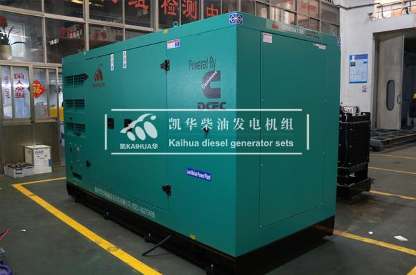 祝贺宁波地产200KW静音发电机组成功出厂