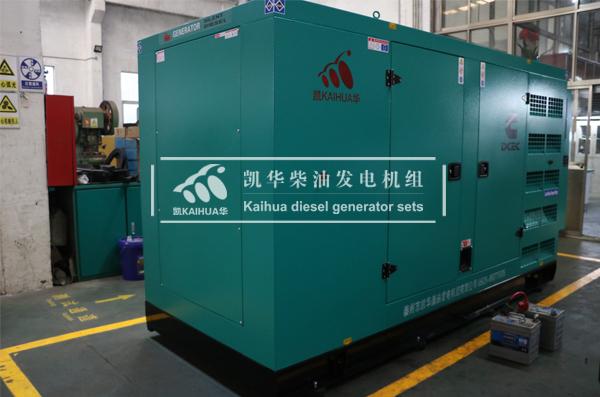 祝贺宁波地产200KW静音发电机组成功出厂 发货现场 第2张
