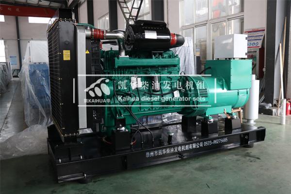 祝贺云南水电300KW柴油发电机组今日成功出厂 发货现场 第2张