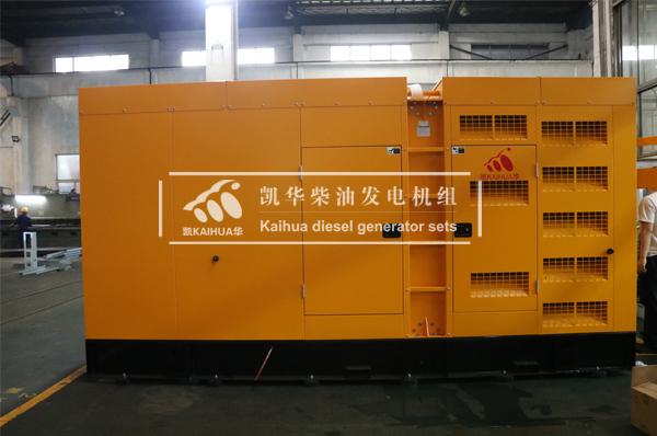 祝贺安哥拉客户的500KW静音发电机组成功出厂