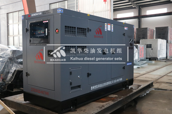 祝贺天津学校150KW静音发电机组成功出厂 发货现场 第1张