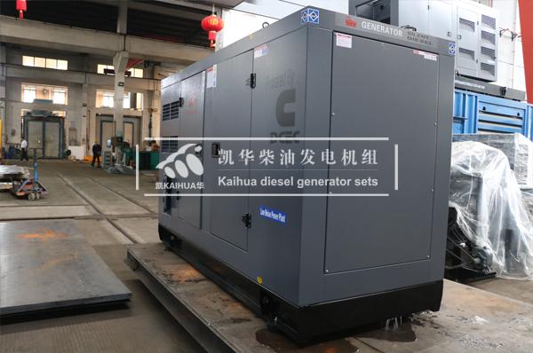 祝贺天津学校150KW静音发电机组成功出厂 发货现场 第2张