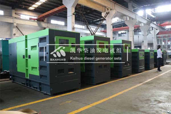 祝贺新加坡客户的6台静音柴油发电机组成功出厂 发货现场 第2张