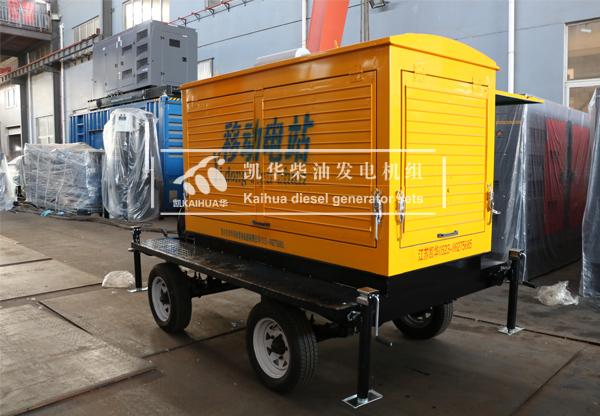祝贺成都工程100KW移动式发电机组成功出厂 发货现场 第2张