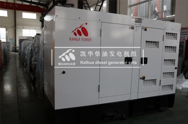 祝贺上海客户150KW静音发电机组成功出厂 发货现场 第2张