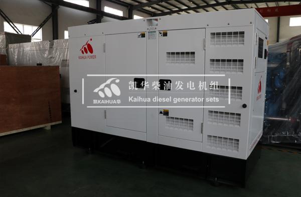 祝贺上海客户150KW静音发电机组成功出厂 发货现场 第1张