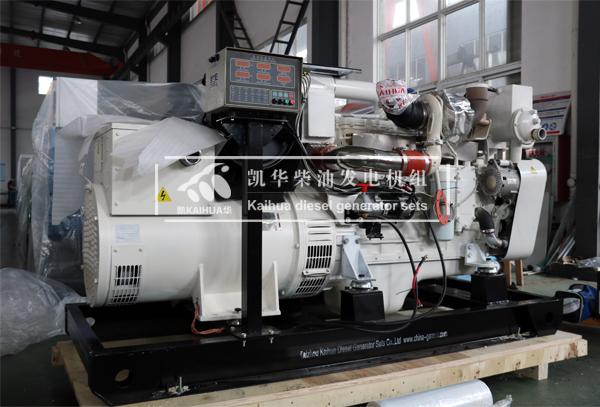 祝贺上海客户200KW船用康明斯发电机组成功出厂