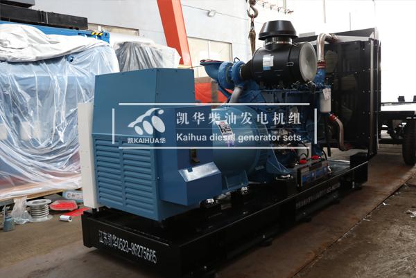 祝贺台州市政工程用600KW玉柴发电机组成功出厂