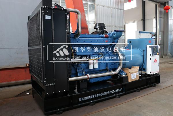 祝贺台州市政工程用600KW玉柴发电机组成功出厂 发货现场 第2张