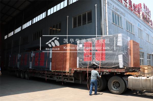 祝贺印尼客户的7台200KW康明斯发电机组成功出厂 发货现场 第3张