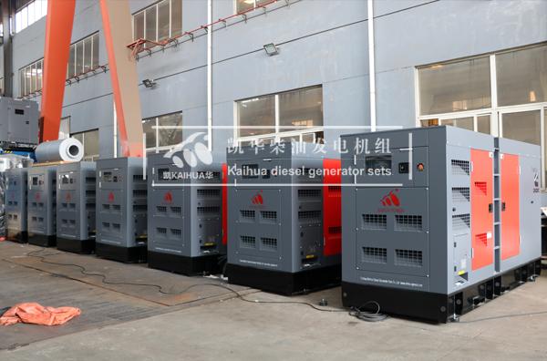 祝贺印尼客户的7台200KW康明斯发电机组成功出厂 发货现场 第2张