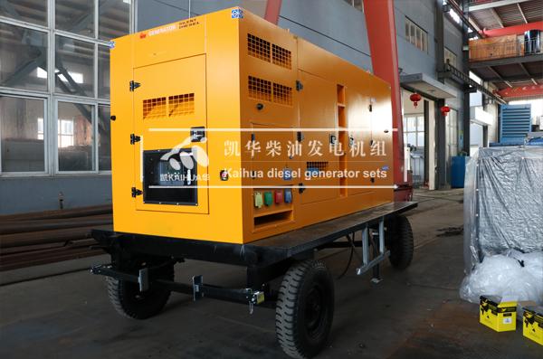 祝贺重庆路政采购的两台200KW移动式发电机组成功出厂
