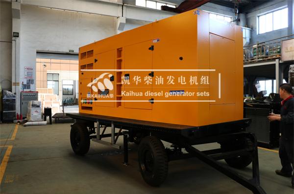 祝贺重庆路政采购的两台200KW移动式发电机组成功出厂 发货现场 第2张