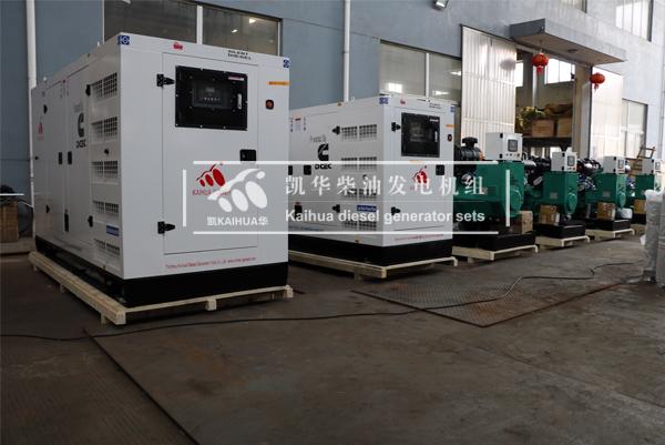 祝贺安哥拉工程项目的6台康明斯发电机组成功出厂 发货现场 第2张