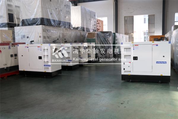 出口新加坡的8台20KW静音发电机组成功出厂 发货现场 第1张