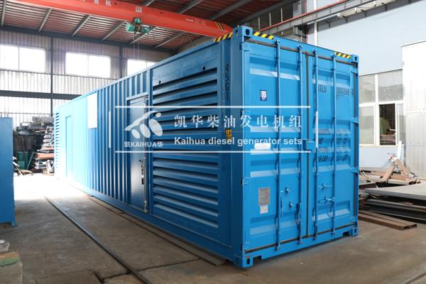 柬埔寨客户1600KW珀金斯柴油发电机组今日成功出厂 发货现场 第2张