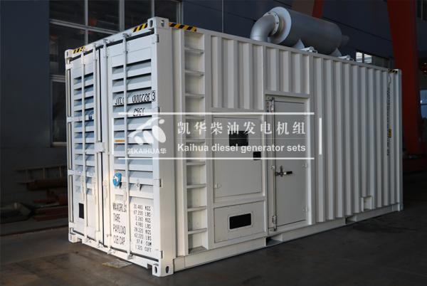 俄罗斯600KW燃气发电机组今日成功出厂