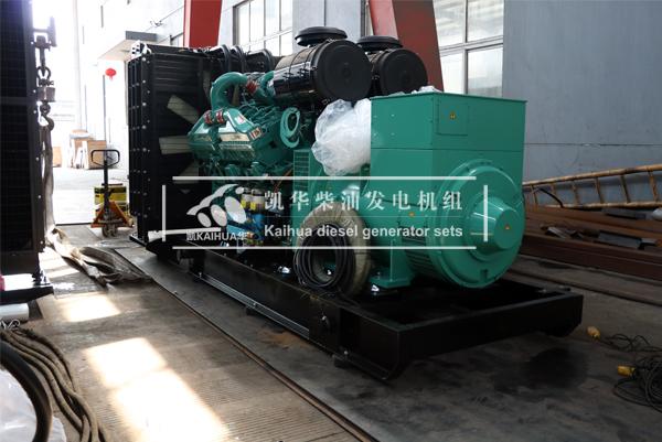 内蒙古矿业1000KW康明斯发电机组今日成功出厂 发货现场 第2张
