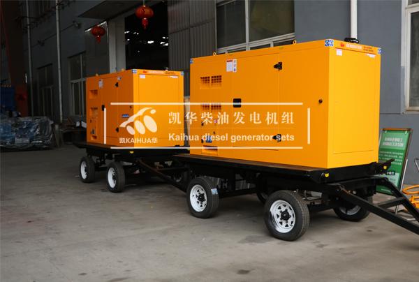 海南工程三台移动静音柴油发电机组今日成功出厂 发货现场 第2张