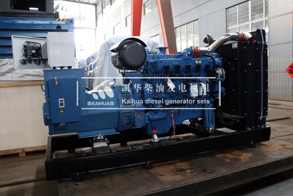 山东水泥200KW玉柴柴油发电机组今日成功出厂
