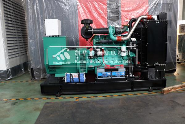 江苏农业150KW康明斯发电机组今日成功出厂 发货现场 第1张