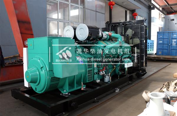 北京数据中心800KW康明斯发电机组今日成功出厂 发货现场 第1张