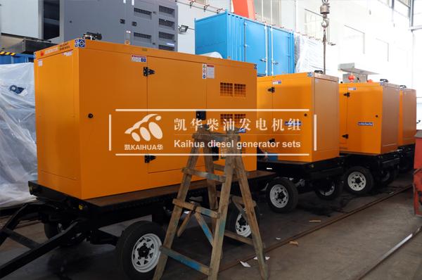 贵州水利五台50KW静音柴油发电机组今日成功出厂 发货现场 第2张